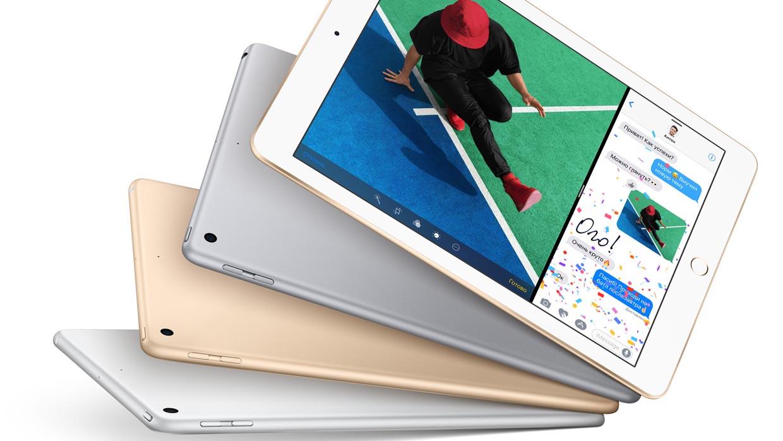 the ipad New ipad ipad air 2 ipad pro 129 or 105 ipad mini which is the best ipad for you.