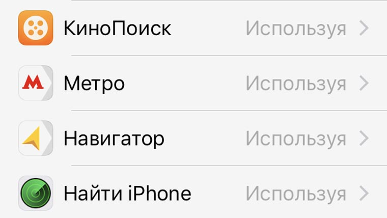 11-wrong-things-iphone-10