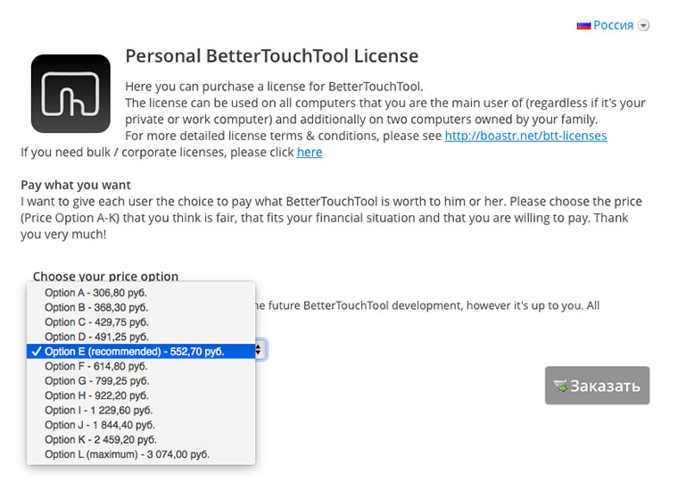 Bettertouch_tool_for_mac_musthave_app_12