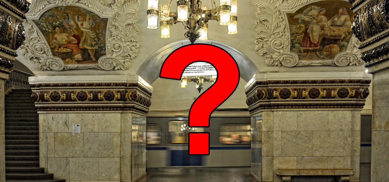 Кто озвучил Московское метро: эти голоса знают миллионы людей