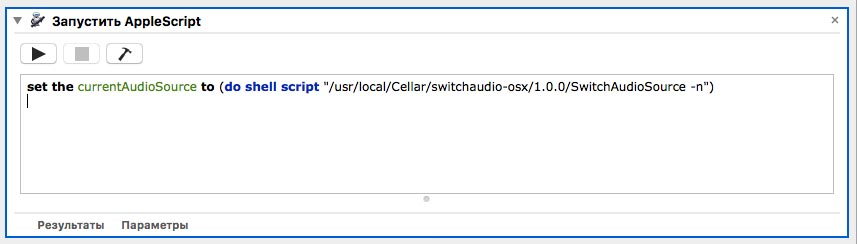 How_to_switch_volume_on_mac_with_one_button_08
