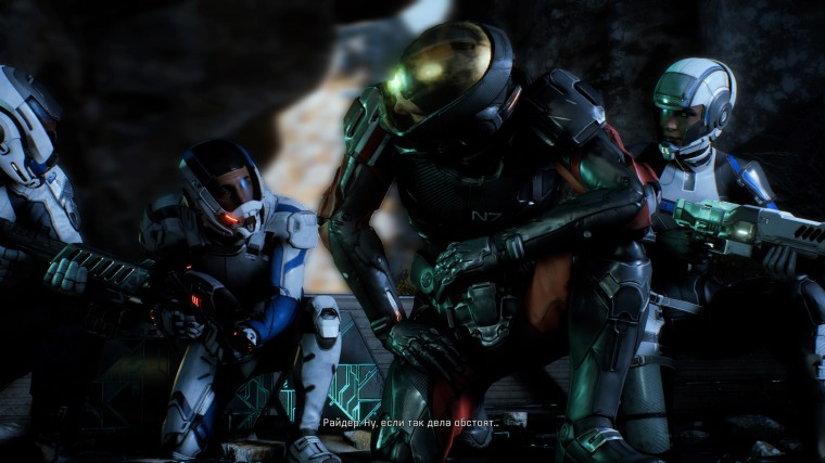 Mass Effect™_ Andromeda_20170329233934