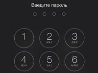 Зачем iPhone с Touch ID иногда спрашивает код разблокировки