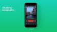 Это Clips. Новое приложение Apple для создания видеороликов