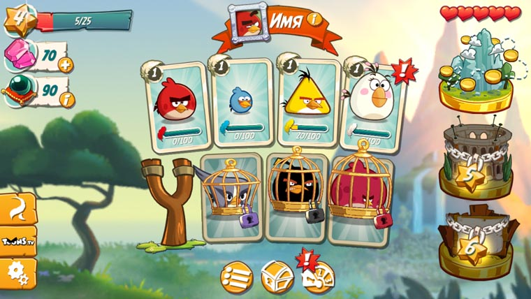 best-free-games-for-ios-01-04-2017-23