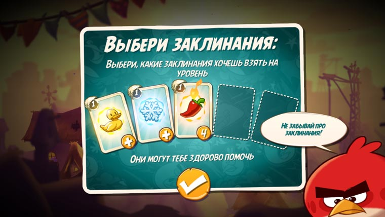 best-free-games-for-ios-01-04-2017-25