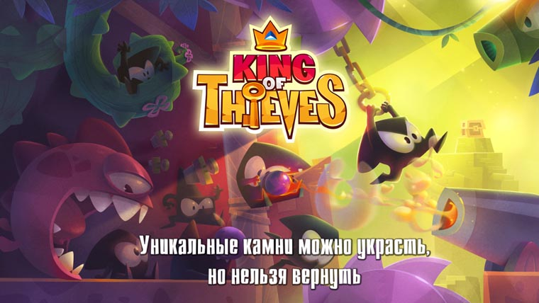 best-free-russian-games-2017-1