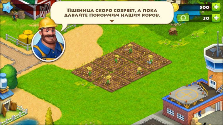 best-free-russian-games-2017-12