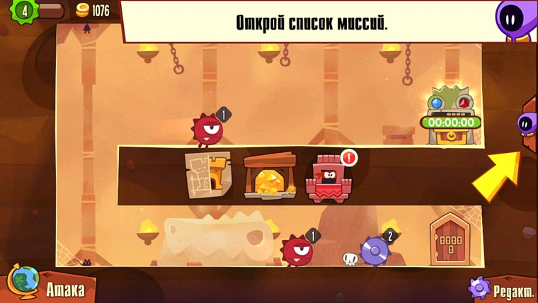 best-free-russian-games-2017-2