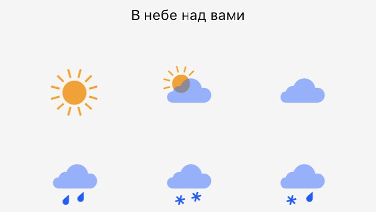 free-weather-apps-5