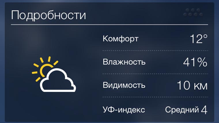free-weather-apps-9