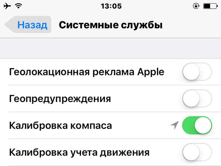 how_to_calibrate_compas_ios10_2