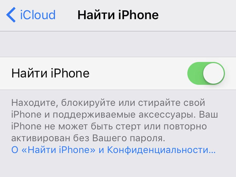 ios-10-3-security-1