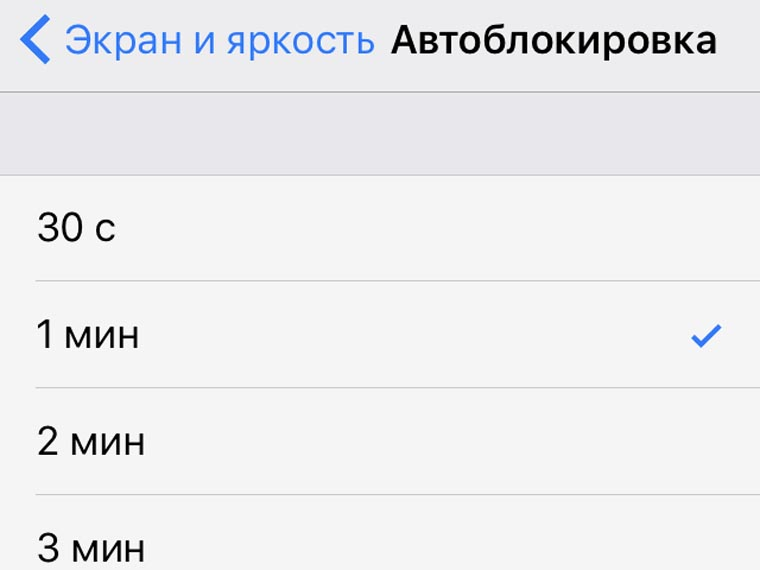 ios-10-3-security-10