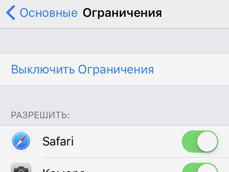 ios-10-3-security-2