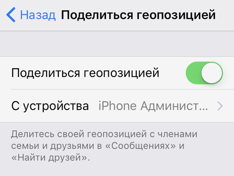 ios-10-3-security-3