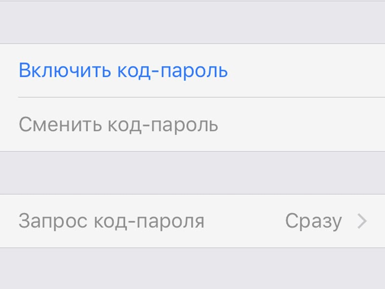 ios-10-3-security-7