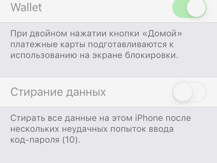 ios-10-3-security-8
