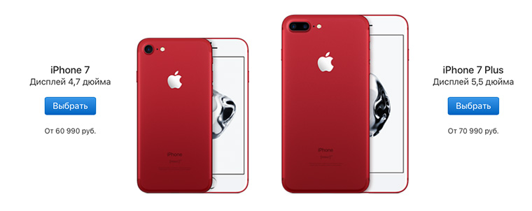 iphone_7_now_in_red_03