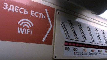 moscow_metro_wifi_featured