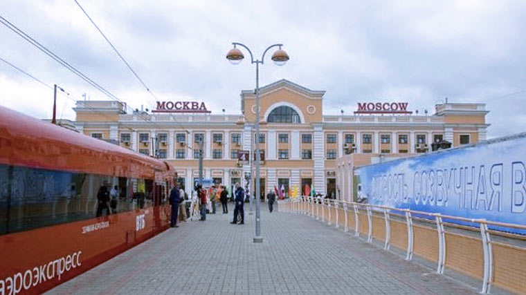 start_moscow