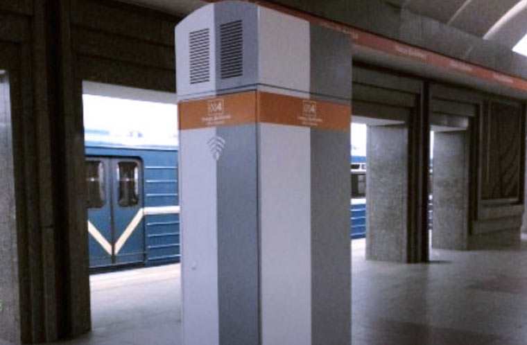 wifi_piter_metro