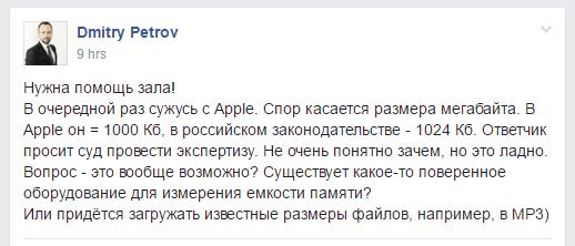 Код телефона в новосибирске