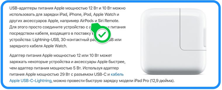 AirPods-Stand-02