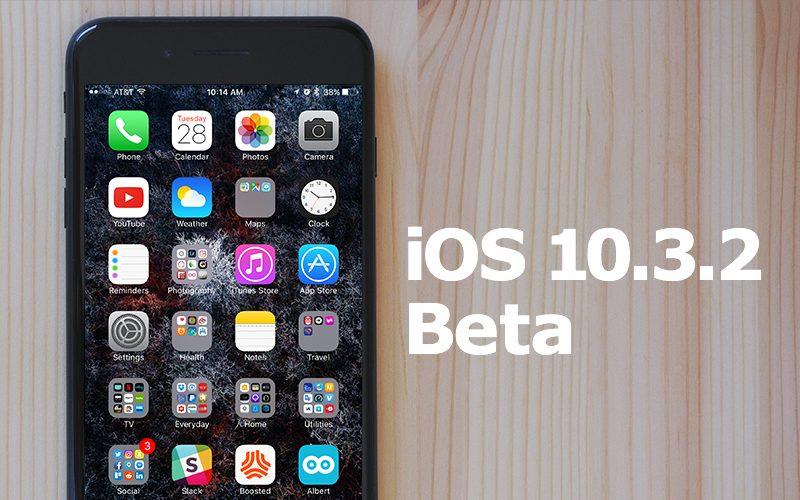 Вышла iOS 10.3.2 beta 2 для разработчиков