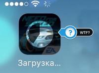 Почему не загружаются приложения из App Store на iPhone