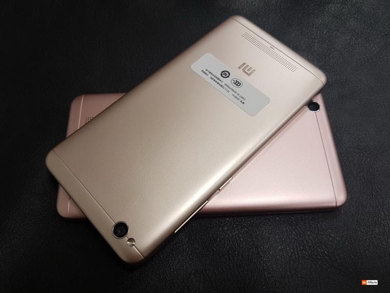 Xiaomi Redmi 4A _resize