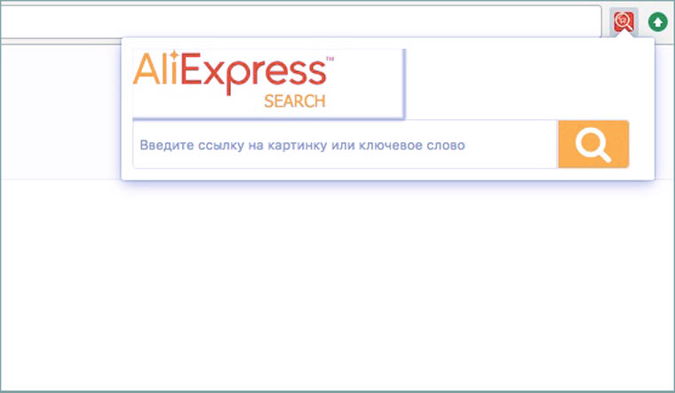 aliexpress_button_search