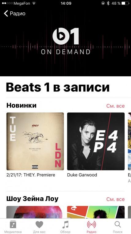 beats_1_02