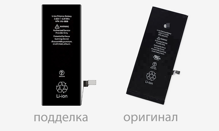 iphone-battery-fake-orig