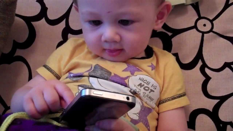 iphone-for-baby-2017-1