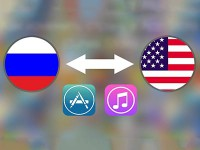 Можно ли перенести покупки с одного Apple ID на другой