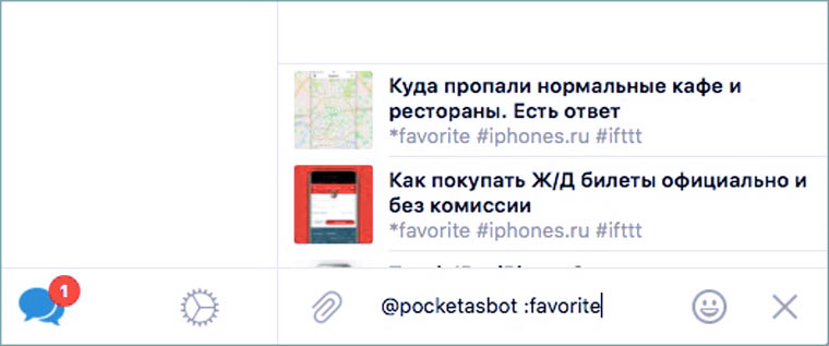 pocketasbot