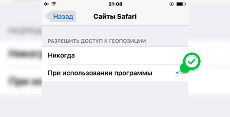 safari-crash12312q23123