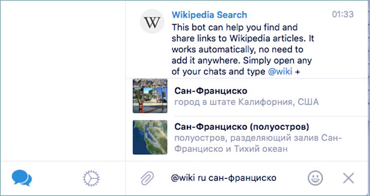 wiki_quick_search