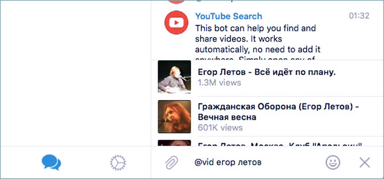 youtube_quick_search