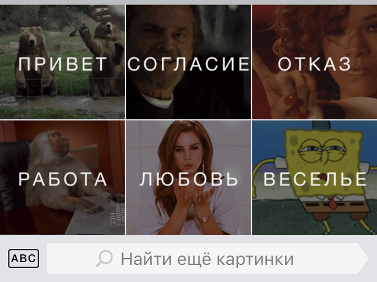 best-yandex-apps-day-04-05-2017-13