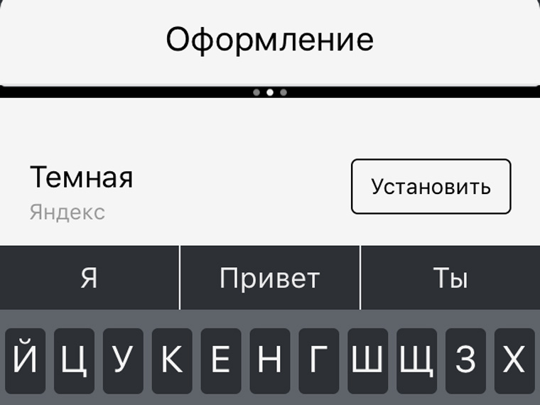 best-yandex-apps-day-04-05-2017-14