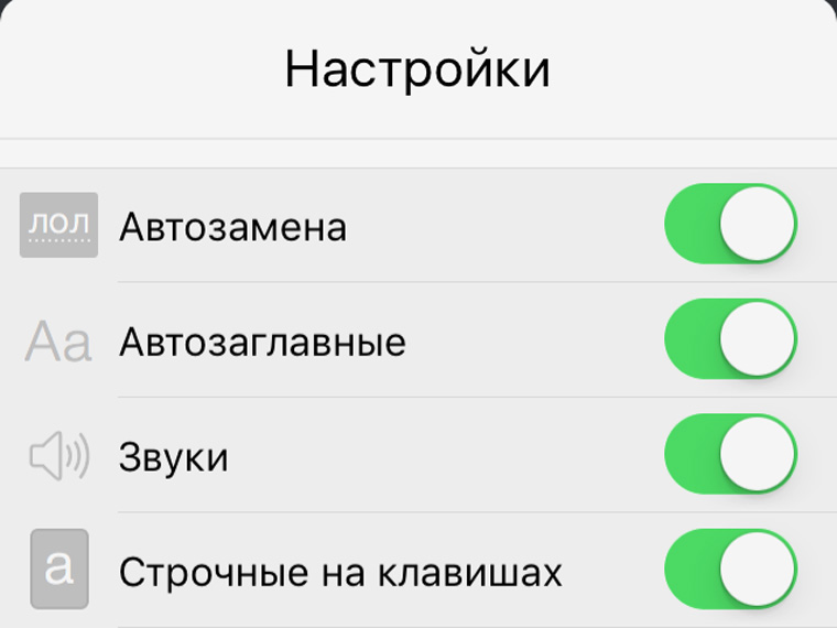 best-yandex-apps-day-04-05-2017-15