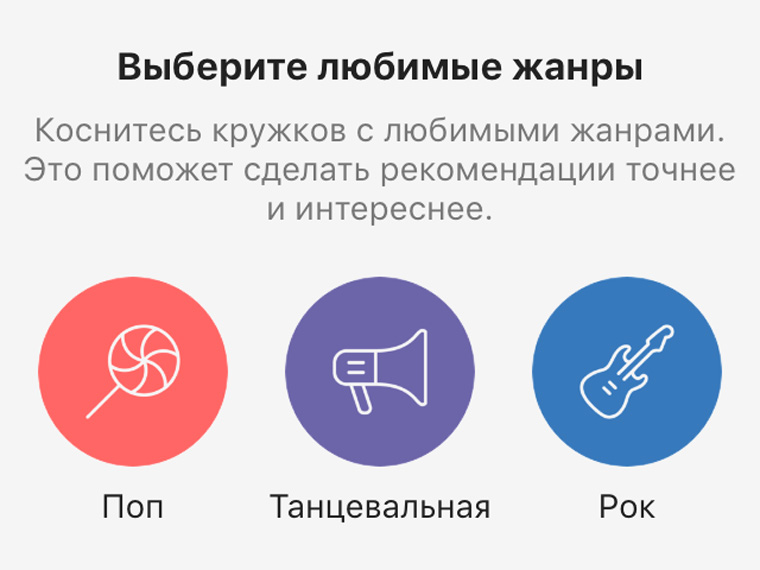 best-yandex-apps-day-04-05-2017-17