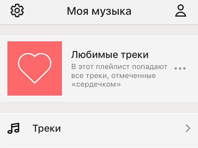 best-yandex-apps-day-04-05-2017-19