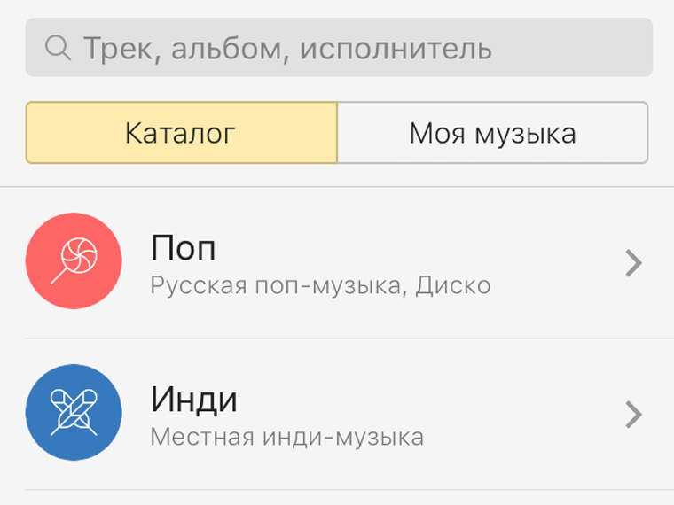 best-yandex-apps-day-04-05-2017-20