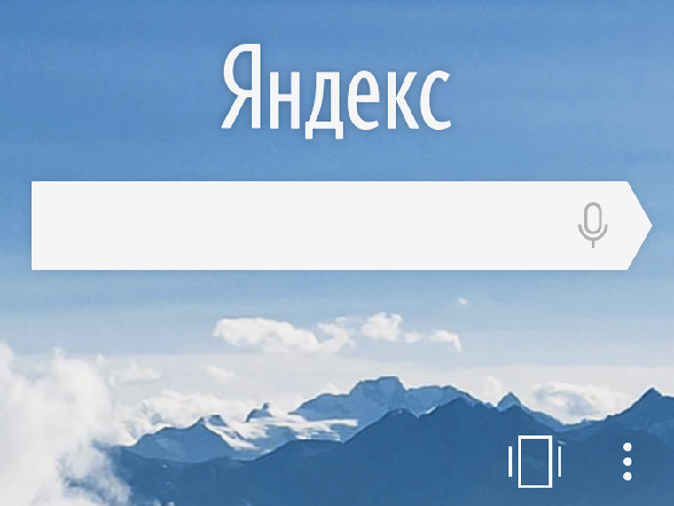 best-yandex-apps-day-04-05-2017-22