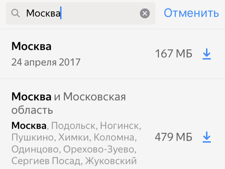best-yandex-apps-day-04-05-2017-5