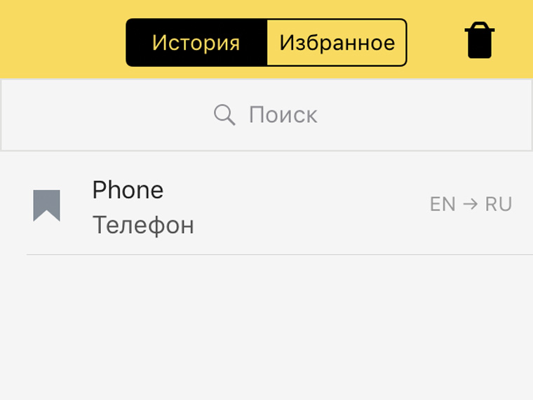 best-yandex-apps-day-04-05-2017-8