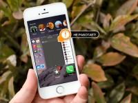 Что делать, если приложение из App Store не работает